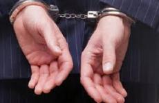 juedcator arestat pentru o mita de 80.000 de euro
