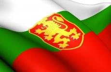 Bulgaria-flag-600x409