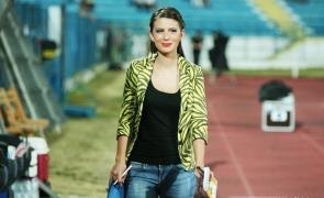 Alina Iosub
