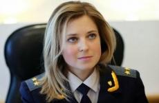 Natalia Poklonskaya 4