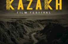 kazah film festival