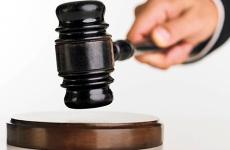 ciocanel judecator