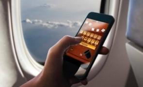 avion telefon