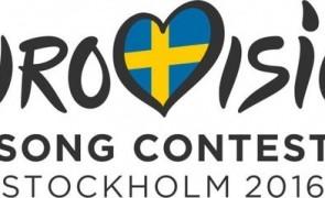 eurovizion 2016