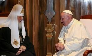 Papa Francisc Patriah Kiril