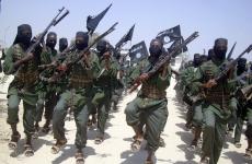 Al-Shabab teroristi