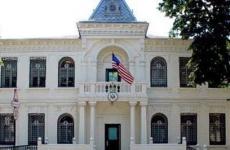 ambasada sua moldova