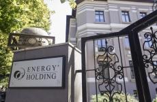 Inquam Energy Holding sediu