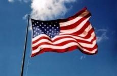 sua steag