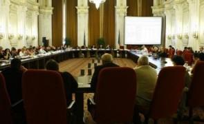 Comisie parlamentara