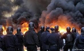 bosnia violente