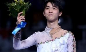 medalie aur patinaj artistic