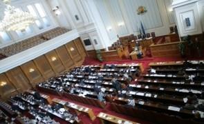 parlamentul bulgariei