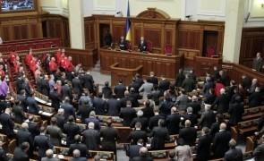 parliament ucraina