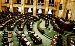 senatul_romaniei
