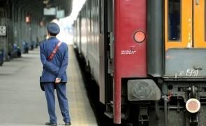 tren controlor