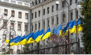 ucraina prezidential palat