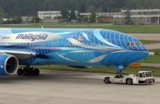 avion disparut