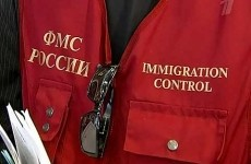 imigratie control