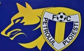 2028904_Petrolul logo
