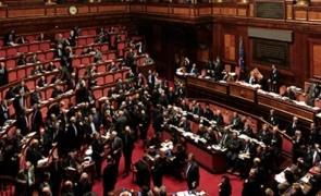 Italia senat