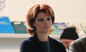 Lia Olguta Vasilescu Wlasopol
