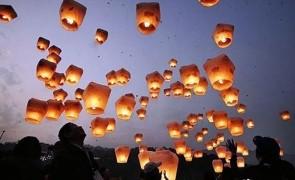 japonia comemorare