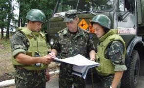 ucraina armata army
