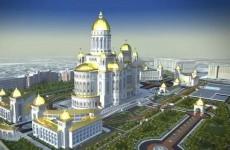 catedrala mantuirii