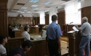 judecata sala