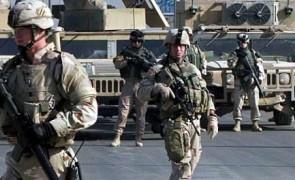 trupe americane