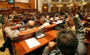 camera deputatilor, vot
