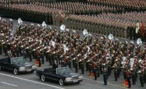 parada rusia
