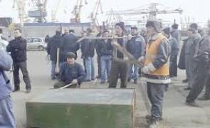 protest port