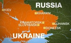 slaviansk ucraina