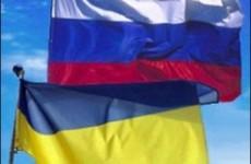 Ucraina-Rusia
