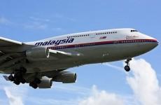 avion mala