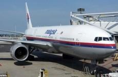avion malai