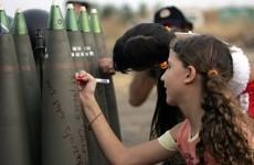 copii israel