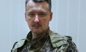 Igor-Strelokov-dnevne