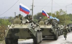 rusi Rusia armata