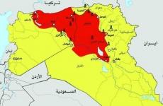 statul islamic islamic state