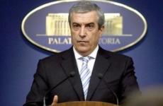 tariceanu guvern premier