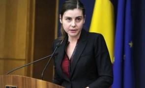 Ioana Petrescu