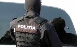 politia mascat