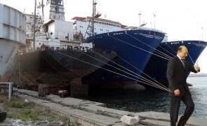 traian basescu vapoare nave flota