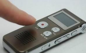 reportofon inregistrare audio