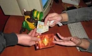 droguri etnobotanice
