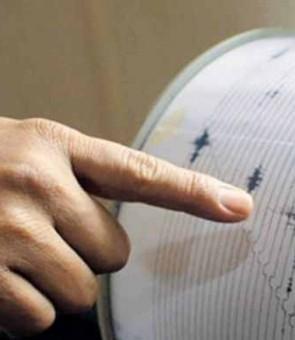 cutremur seismograf