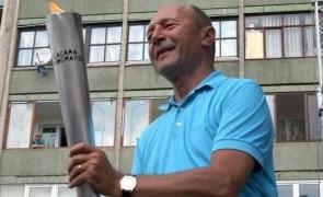 flacara democratiei citynews.ro